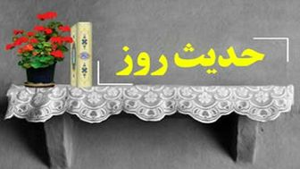 آثار قهر کردن در کلام حضرت محمد (ص)