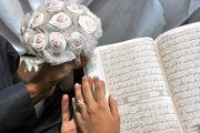مراسم عقد در نگین بافت تاریخی یزد