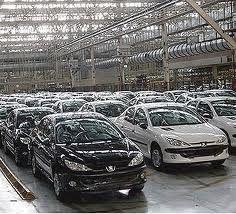 آخرین قیمت های خودروهای داخلی