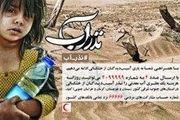 جزئیات اجرای طرح «نذرآب» در سیستان و بلوچستان