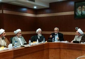 بررسی مفاسد اقتصادی کشور در مجلس خبرگان