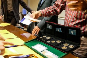 استقبال سرد از پیش فروش سکه