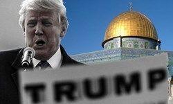 هدف ترامپ از به رسمیت شناختن قدس محدود کردن ایران و مهار آن است
