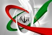نقشه بعدی آمریکا برای ایران
