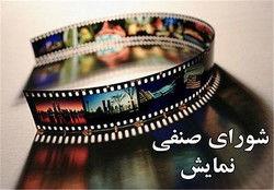 انتخاب دبیر و سینماهای سرگروه در جلسه شورای صنفی نمایش