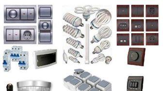 قیمت روز تجهیزات الکتریکی در 2 شهریور 99