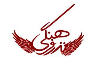 ادای ۲۶ هزار نذر فرهنگی در تهران با مشارکت ۳ هزار متخصص