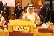 نخستین سفیر کویت در فلسطین تعیین شد