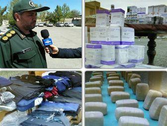 کشف 65 کیلوگرم مواد مخدر در مرز رازی خوی