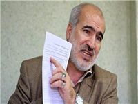 سهمیه ایران هنوز کاهش پیدا نکرده