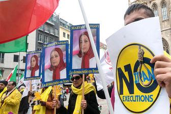در اتریش تجمع ضد ایرانی آزاد اما انتشار نامه رهبر انقلاب ممنوع!