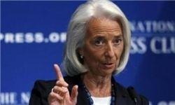 هشدار اروپا و صندوق بینالمللی پول به ترامپ