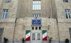 بیانیه وزارت خارجه ایران به مناسبت سالگرد اشغال فلسطین