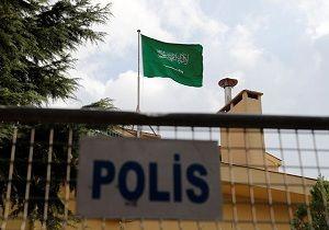 مخالفت عربستان با بازرسی چاه باغ کنسولگری سعودی در استانبول