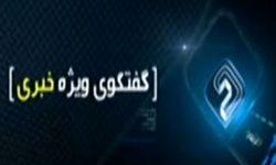 جلیلی: آمریکا نه تنها حامی تروریسم بلکه خود دارای ذات تروریستی است