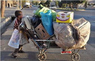 زوج سنندجی برای حمایت از کودکان کار تا کرمانشاه رکاب زدند
