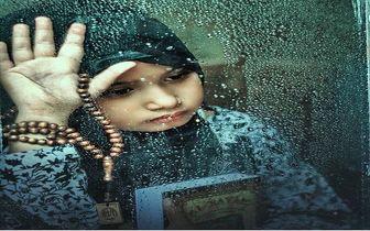 فلسفه مبتلا شدن به  بلایا و سختیها از نظر قرآن چیست؟