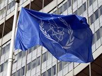 حمایت آژانس اتمی از برنامه هستهای عربستان