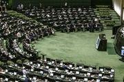 تائید اعتبارنامه حسین محمدصالحی دارانی نماینده مجلس