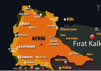 روز خونین برای سربازان ترکیه در عفرین