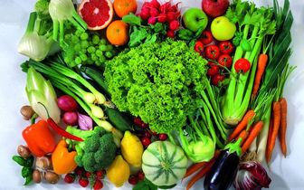 کدام سبزیها به کاهش وزن کمک میکنند؟