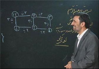 """جمعبندی مجدد گزارش دانشگاه """" ایرانیان """""""