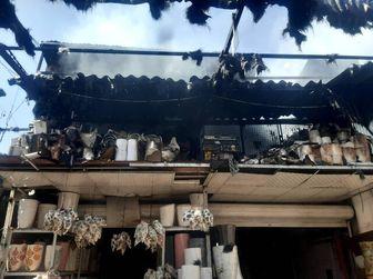 آتش سوزی در بازار گلمحلاتی تهران