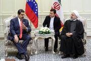 دیدار روحانی با رئیسجمهور ونزوئلا