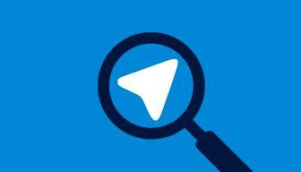 دستور دادگاه عالی روسیه برای ارائه اطلاعات کاربران تلگرام به نهادهای اطلاعاتی