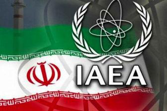 واکنش لابی ضد ایرانی به گزارش اخیر آژانس درباره ذخایر آب سنگین ایران