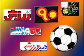 قول دوباره استقلال به ستاره جوان/ حمله به اهداف سخت/ سه بازیکن در انتظار لیست یحیی