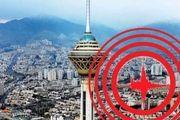 زمینلرزه تهران و اخلاق حرفه روزنامهنگاری