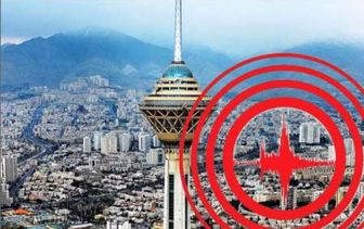 این محلات تهران روی گسلهای زلزله قرار دارند/ اینفوگرافیک