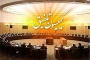 جمعبندی تبصرههای 14 و 18 لایحه بودجه در هیأت رئیسه کمیسیون تلفیق
