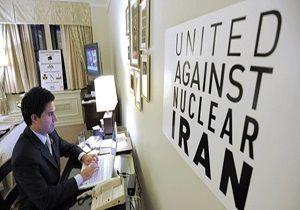 افشای اسناد جدید از حامیان مالی گروه ضد ایرانی «اتحاد علیه ایران هستهای»