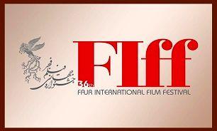آغاز پیش فروش بلیتهای سیوششمین جشنواره جهانی فیلم فجر