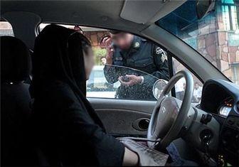 خودروی زنان بدحجاب توقیف میشود