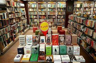 حال وخیم بازار کتاب در دوران کرونا