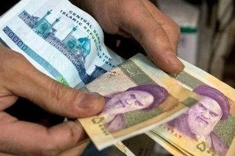 آخرین وضعیت دریافتی حقوق بگیران در اسفند ۹۸