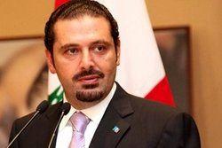 سعد حریری مجددا به تشکیل دولت مکلف میشود