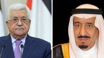 """پادشاه عربستان به """"محمود عباس"""" قول داد"""