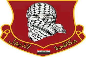 اعلام موجودیت «کتائب الشعبانیه» در عراق