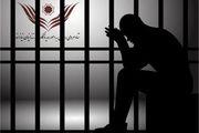 کمک ۳۹۰ میلیون تومانی سران قوا به ستاد دیه برای آزادی زندانیان غیرعمد