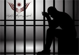 وجود ۱۲ هزار زندانی غیرعمد در زندان در کشور