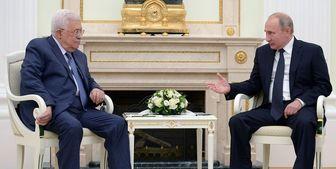 دیدار پوتین در کرانه باختری با محمود عباس