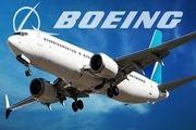 پرواز هواپیماهای بوئینگ ۷۳۷ در عراق هم ممنوع شد