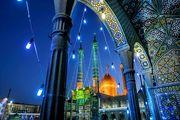بازگشایی دربهای آستان مقدس حضرت عبدالعظیم (ع) از امروز