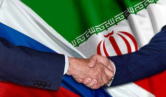 امضاء یادداشت تفاهم پارلمانی میان ایران و روسیه
