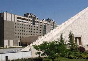 افطاریهای مجلس لغو شد