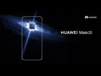 تقاضای بیسابقه برایلنگر گوشی های Huawei Mate 20 در اروپا، خاورمیانه و چین